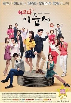 You are the best: this drama is about a girl named Lee Sun-sin who is the youngest child & the unluckiest born in the family. She falls in love with a famous CEO producer named Shin Joon-ho whom later fells the same way about her. Later her mother reveals a shocking secret to Sun-sin that could change the whole story upside down. Currently my favorite drama. (Available on Crunchyroll)