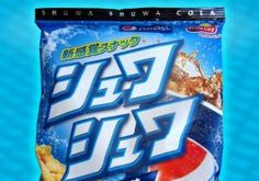 Pepsi-flavored Cheetos.     The junk food mashup by Frito-Lay is the newest combo to hit shelves in Japan. Dubbed Frito Lay Cheetos x Pepsi Shuwa Shuwa Cola Corn Snack, the bright orange Cheetos have a sweet cola flavor that actually fizzes in your mouth according to the Impulsive Buy.