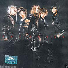 DBSK TVXQ - Tri-Angle (Vol.1) CD + FREE GIFT 東方神起 K-POP