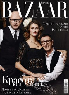 Domenico Dolce and Stefano Gabbana with Bianca Balti for Harper's Bazaar Russia, March '13