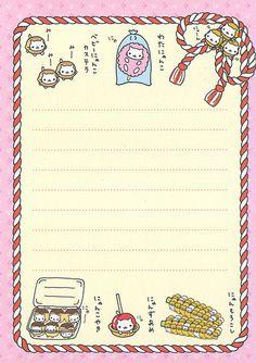 にゃんにゃんにゃんこ Nyannyanko It seems that Nyunyankyo (who seems to say Nyanko) lives in Nyanko village. At first glance it seems like ordinary Nyanko, but actually she is good at managing. Especially I can not eat it because I like food management. Japanese Stationery, Kawaii Stationery, Filofax, Memo Notepad, Cute Letters, Cute Stationary, Letter Set, Writing Paper, Note Paper