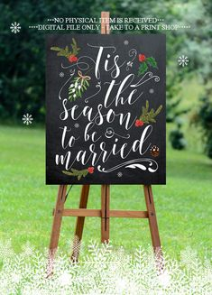 tis the season to be married, just married sign, chalkboard wedding sign, digital wedding sign, christmas wedding sign, 16 x 20, you print by OurFriendsEclectic on Etsy