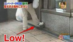 igogailua oinarekin deitzen japonen      http://www.ohmygeek.net/2011/01/05/japon-lo-hace-todo-mas-simple-eso-lo-demuestra-este-boton-para-ascensor-en-los-pies/
