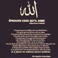 Trials/Épreuves Islam Hadith, Islam Quran, Prayer For Protection, Coran Islam, Islam Religion, In God We Trust, Islamic Quotes, Quran Quotes, Ramadan