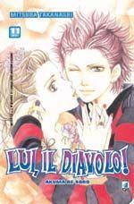 Shoujo, Manga Anime, Baseball Cards