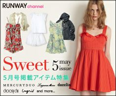 RUNWAY channel / バナー