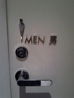 Men's room #hk