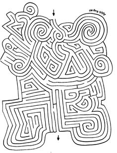 Dyslexia Activities, Senior Activities, Fun Activities To Do, Preschool Learning Activities, Classroom Activities, Free Printable Puzzles, Maze Worksheet, Teachers Be Like, Mazes For Kids