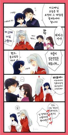 Sango Y Miroku, Doujinshi, Geek Stuff, Animation, Manga, Movie Posters, Movies, Inuyasha Funny, Real Love