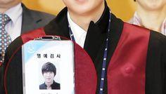Lee Min Ho es nombrado Fiscal de Honor!