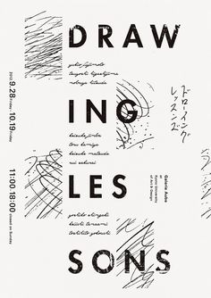 Saved by Inspirationde on Designspiration. Discover more Poster Drawing Lessons inspiration. Layout Design, Graphisches Design, Buch Design, Logo Design, Graphic Design Posters, Graphic Design Typography, Graphic Design Inspiration, Daily Inspiration, Geometric Graphic