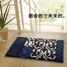 モダンデザインのおしゃれな玄関マット 50x80㎝ ≪ヤード ブルー≫ - 100サイズ カーペット 通販専門店|びっくりカーペット