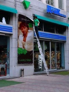Greg Lake Autobiography Lucky Man - Bookstore Outdoor Display - 2017