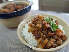 Taiwanese Braised Pork Rice #recipe in Chinese