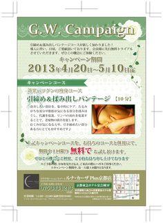 130424_DMハガキ_京都-B