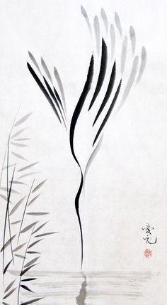 Original Sumi-e For Sale- Tai Oi Yee s Chinese Ink Painting Gallery - Japanese Ink Painting, Sumi E Painting, Chinese Painting, Chinese Art, Japanese Art, Chinese Brush, Crane Drawing, Tinta China, Art Japonais