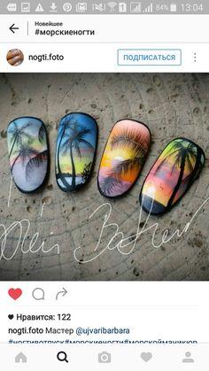 us -&nbspnail art stickers Resources and Information. Sea Nails, Pink Nails, Nail Atelier, Sunset Nails, Nailart, Feather Nails, Vacation Nails, Bridal Nails, Nail Art Hacks