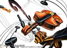 Violin, Drawings, Fictional Characters, Design, Sketches, Drawing, Fantasy Characters, Portrait, Resim