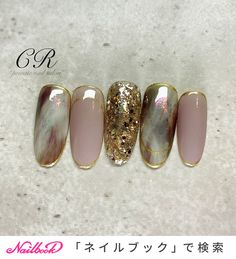 Fancy Nails Designs, Nail Art Designs Videos, Acrylic Nail Designs, Bridal Nail Art, Gem Nails, Japanese Nail Art, Xmas Nails, Pretty Nail Art, Nail Games