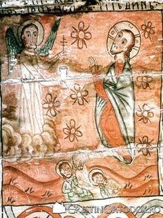 Biserica de lemn din Dobricu Lapusului - Rugaciunea din Gradina Ghetsimani Religious Paintings, Orthodox Christianity, Popular Art, Vintage World Maps