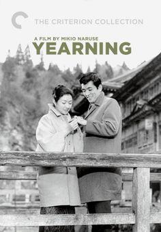 Midareru movie cover
