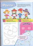 Express Yourself Easter Egg Cards Kit