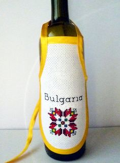 Apron bottleWine bottleWine glassEmbroidered by KoserowaHandMade Bulgarian, Apron, Cross Stitch, Reusable Tote Bags, Etsy Shop, Embroidery, Trending Outfits, Unique Jewelry, Handmade Gifts
