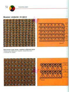 hekludimsedutter - 112095611863479947511 - Picasa Webalbum