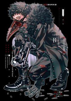Chisaki Kai - Boku no Hero Academia - Image - Zerochan Anime Image Board My Hero Academia Shouto, My Hero Academia Episodes, Hero Academia Characters, Anime Villians, Fanarts Anime, Hot Anime Boy, Cute Anime Guys, Deku Boku No Hero, Anime Warrior
