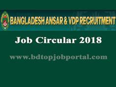 Bangladesh Ansar VDP Second Step General Ansar Basic Training Circular Job Circular, Government Jobs, New Job, Training, Work Outs, Excercise, Onderwijs, Race Training, Exercise