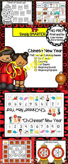 Are you looking for NO PREP literacy and math games for preschool, kindergarten, or first grade? Then download this bundle and go!  Enjoy this phonics and math resource which is comprised of FIVE different CHINESE NEW YEAR themed games complete with a color version and black and white version of each game.  The games can be used for small group work, partner collaboration, or homework! Classroom Games, Math Games, Math Activities, New Year's Games, Teaching First Grade, Teaching Resources, Teaching Ideas, Teaching Language Arts, Math Numbers