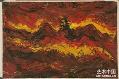 Image result for 李青萍