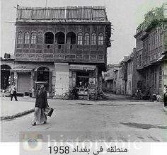 أرشيف التراث العراقي السياسي والأجتماعي وكل ما يتعلق - الصفحة 2 Iraqi People, Baghdad Iraq, Islamic Architecture, Historical Pictures, Old Photos, Big Ben, The Past, Louvre, America