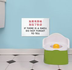 Funny Toilet Sign. Kids Bathroom Decor. Potty Training by SignFail, $25.00