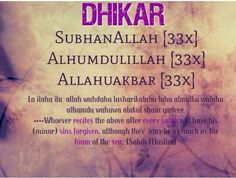 Dhikar Religious Quotes, Islamic Quotes, Islamic Art, Keep Praying, Islam Women, Alhamdulillah, Peace And Love, Forgiveness, Allah