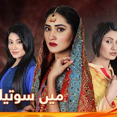 Mai Soteli Full Episode 82 - 25th November 2014