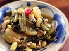 (雪菜大豆) 漬物を煮込んだ山形の郷土料理。 見た目は地味ですが、かなり美味しいです。 - 43件のもぐもぐ - 山形のくきな煮 by…