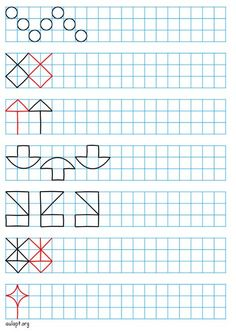 × 2 of 7 Symmetry Worksheets, Tracing Worksheets, Preschool Worksheets, Graph Paper Drawings, Graph Paper Art, Perspective Drawing Lessons, Math For Kids, Kids Education, Kids And Parenting