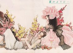 Feh Yes Vintage Manga — Uchida Yoshimi Manga Drawing, Manga Art, Manga Anime, Anime Art, Art Magique, Korean Art, Retro Art, Japanese Art, Megan Hess
