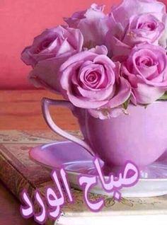 Pinterest | Coffee, Valentines and Tea