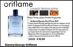 Perfume Bottles, Beauty, Eau De Toilette, Beauty Illustration
