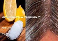 Цвет волос зависит от пигментных клеток, которые расположены в основании каждого волосяного фолликула. С возрастом эти пигментные клетки умирают и их эффективность снижается. Когда организм перестает вырабатывать пигменты, волосы начинают становиться белыми. Тем не менее, вы можете предотвратить появление седых волос, питая кожу головы и защищая основание ваших волосяных фолликулов. Если ваши базовые и пигментные […]