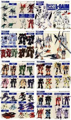 Battle Robots, Gundam Art, Super Robot, Nagano, Otaku, Character Design, Photo Wall, Animation, Concept
