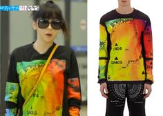 """Park Bom on """"Roommate"""" Episode 8. Hood by Air Weather Map Print T-Shirt #Roommate #룸메이트 #ParkBom #박봄"""