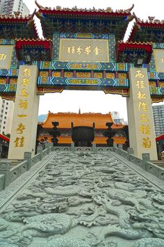 Magnificent Wong Tai Sin Temple of Hong Kong!