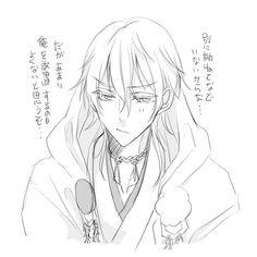 とうろぐ-刀剣乱舞漫画ログ - ポケモンGOで鶴丸を放置中な審神者様へ
