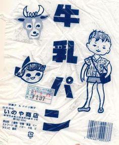 Plastic Bag Illustration  #illustrations