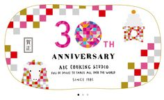ABC                                                                                                                                                                                 もっと見る Web Design, Web Banner Design, Design Girl, Logo Design, Graphic Design, Typography Logo, Typography Design, Dm Poster, Anniversary Banner