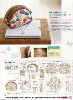 Pin by Young S. Patchwork Quilt Patterns, Patchwork Bags, Quilted Bag, Coin Bag, Coin Purse Wallet, Japanese Patchwork, Pouch Pattern, Craft Bags, Diy Bags