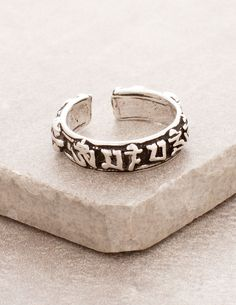 Silver Om Mani Padme Hum Mantra Ring - Silverman #SivanaWishes